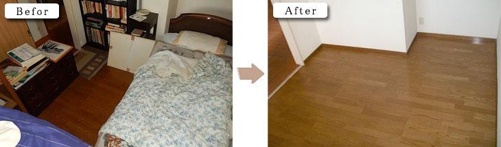 寝室の生前整理の様子です