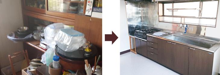 遺品整理事例キッチン