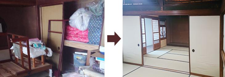遺品整理事例和室